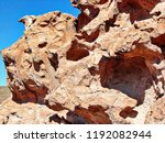 bolivia  salar de uyuni  rock...   Shutterstock . vector #1192082944