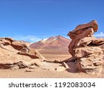 bolivia  salar de uyuni  arbol...   Shutterstock . vector #1192083034