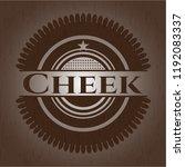 cheek vintage wooden emblem | Shutterstock .eps vector #1192083337