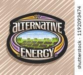 vector logo for alternative... | Shutterstock .eps vector #1192093474