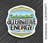 vector logo for alternative... | Shutterstock .eps vector #1192093477