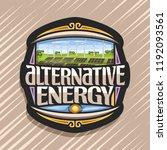 vector logo for alternative... | Shutterstock .eps vector #1192093561