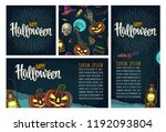 seamless pattern and posters.... | Shutterstock .eps vector #1192093804