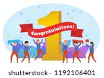 win  take the first place... | Shutterstock .eps vector #1192106401