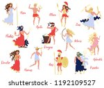 greek gods set  hera  dionysus  ... | Shutterstock .eps vector #1192109527