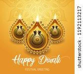 happy diwali   traditional... | Shutterstock .eps vector #1192113217