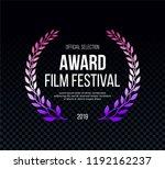 elegant award logotype ... | Shutterstock .eps vector #1192162237