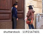 rome  italy  may 9  2013  two...   Shutterstock . vector #1192167601