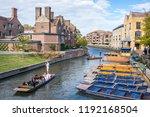 Cambridge  Uk    September 201...
