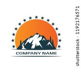 mountain logo icon design... | Shutterstock .eps vector #1192176571