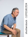 one senior man feeling pain of... | Shutterstock . vector #1192181524