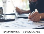business strategy analysis.... | Shutterstock . vector #1192200781