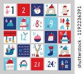 advent calendar. christmas... | Shutterstock .eps vector #1192236391