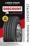 tire car advertisement poster.... | Shutterstock .eps vector #1192247917