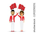 turkey flag waving man and woman | Shutterstock .eps vector #1192250251