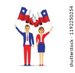 chile flag waving man and woman | Shutterstock .eps vector #1192250254
