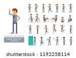 vector young adult man in...   Shutterstock .eps vector #1192258114