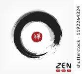 enso zen circle style . sumi e... | Shutterstock .eps vector #1192264324