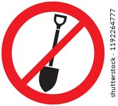 forbidden sign with shovel ... | Shutterstock .eps vector #1192264777