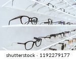 selective focus of white... | Shutterstock . vector #1192279177