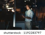 young asian businessman... | Shutterstock . vector #1192283797