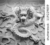 vintage chinese stone dragon...