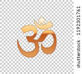 gold om or aum indian sacred... | Shutterstock .eps vector #1192301761