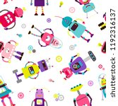 robots or aliens cute kids... | Shutterstock .eps vector #1192316137