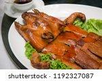 fried pan  thai folk food. | Shutterstock . vector #1192327087