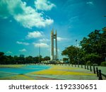 Quezon Memorial Monument