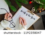 2019 new year's resolutions... | Shutterstock . vector #1192358047