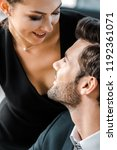 young seductive businesswoman...   Shutterstock . vector #1192361071