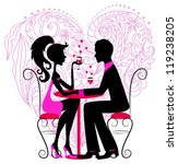 Silhouette of the romantic couple over floral heart for Valentine design - stock photo