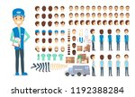 handsome male courier in blue... | Shutterstock .eps vector #1192388284