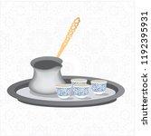 oriental  traditional  lebanese ... | Shutterstock .eps vector #1192395931