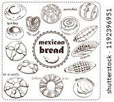 mexican bakery   sketch doodle .... | Shutterstock .eps vector #1192396951