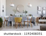 real photo of an elegant dining ... | Shutterstock . vector #1192408351