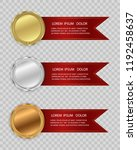 set of gold  bronze and silver. ... | Shutterstock .eps vector #1192458637