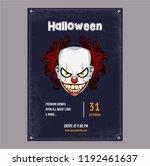 creepy halloween poster with... | Shutterstock .eps vector #1192461637