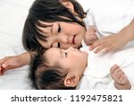 a good friend sister of a young ...   Shutterstock . vector #1192475821