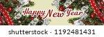 vector christmas banner.... | Shutterstock .eps vector #1192481431
