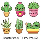 kawaii happy succulents | Shutterstock .eps vector #1192496761