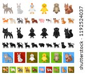 toy animals cartoon icons in... | Shutterstock .eps vector #1192524037