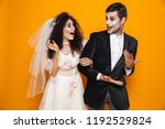 photo of happy zombie couple... | Shutterstock . vector #1192529824
