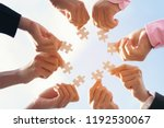 team hand power full man and... | Shutterstock . vector #1192530067