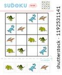 sudoku for children  education...   Shutterstock .eps vector #1192531141