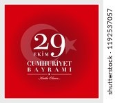 29 ekim cumhuriyet bayrami.... | Shutterstock .eps vector #1192537057