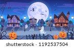 halloween night celebration.... | Shutterstock .eps vector #1192537504