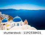 oia town on santorini island ... | Shutterstock . vector #1192538431