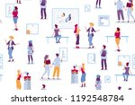 art gallery seamless pattern... | Shutterstock .eps vector #1192548784
